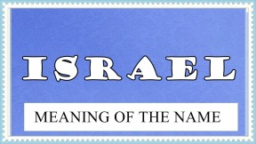 Israel_Meaning